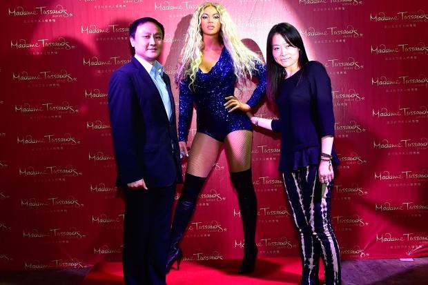 Estátua de cera de Beyoncé no museu Madame Tussauds, em Wuhan, na China (Foto: Divulgação)