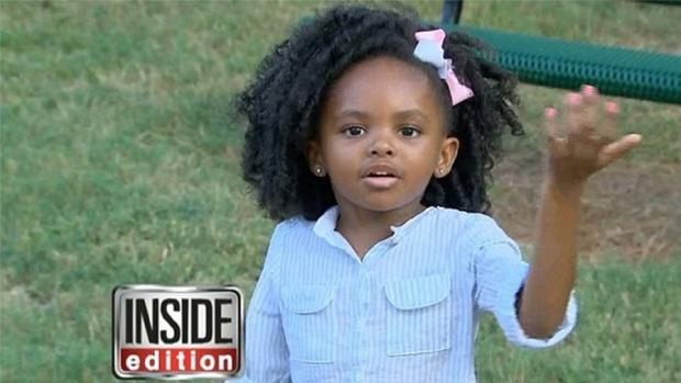 Koi, suposta meia-irmã de Beyoncé; filha de Mathew Knowles e Taqoya Branscomb (Foto: Reprodução/Inside Edition)