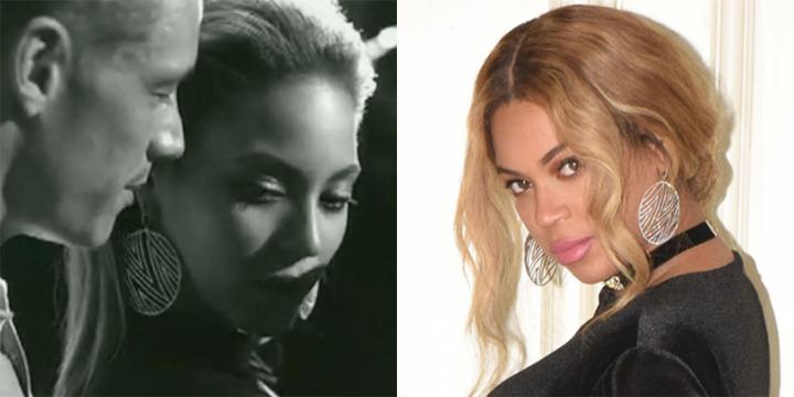 Beyoncé usou mesmo par de brincos de 'If I Were a Boy' (Foto: Reprodução/Divulgação)